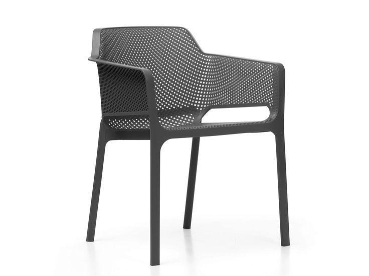 Кресло пластиковое Net