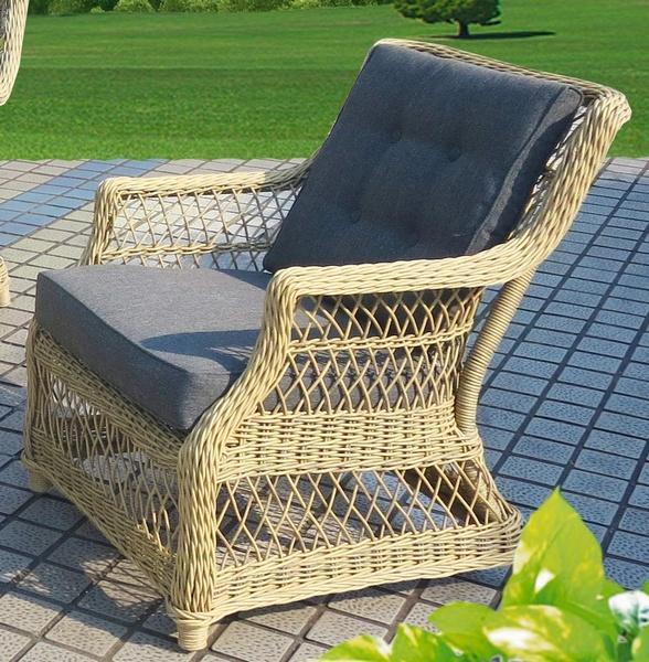 Кресло плетеное с подушкой Oslo