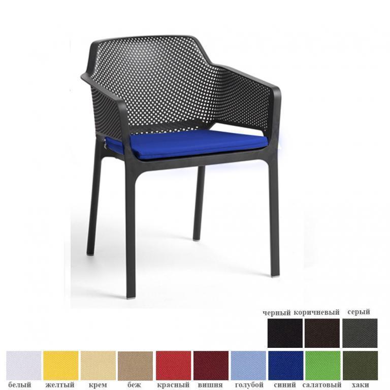 Подушка для кресла Net Net