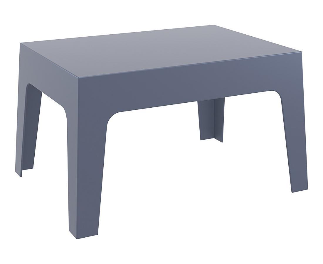 Столик пластиковый журнальный Box Table