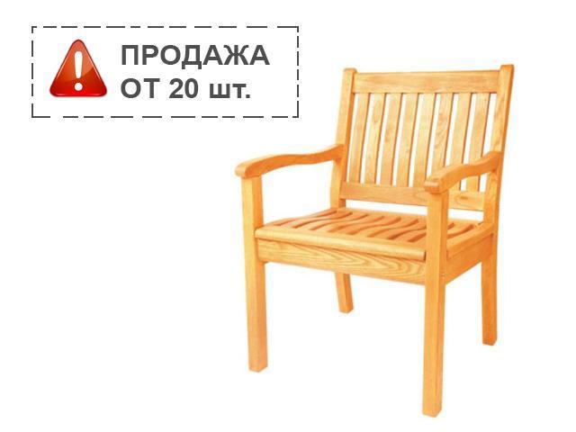 Кресло деревянное Kansas