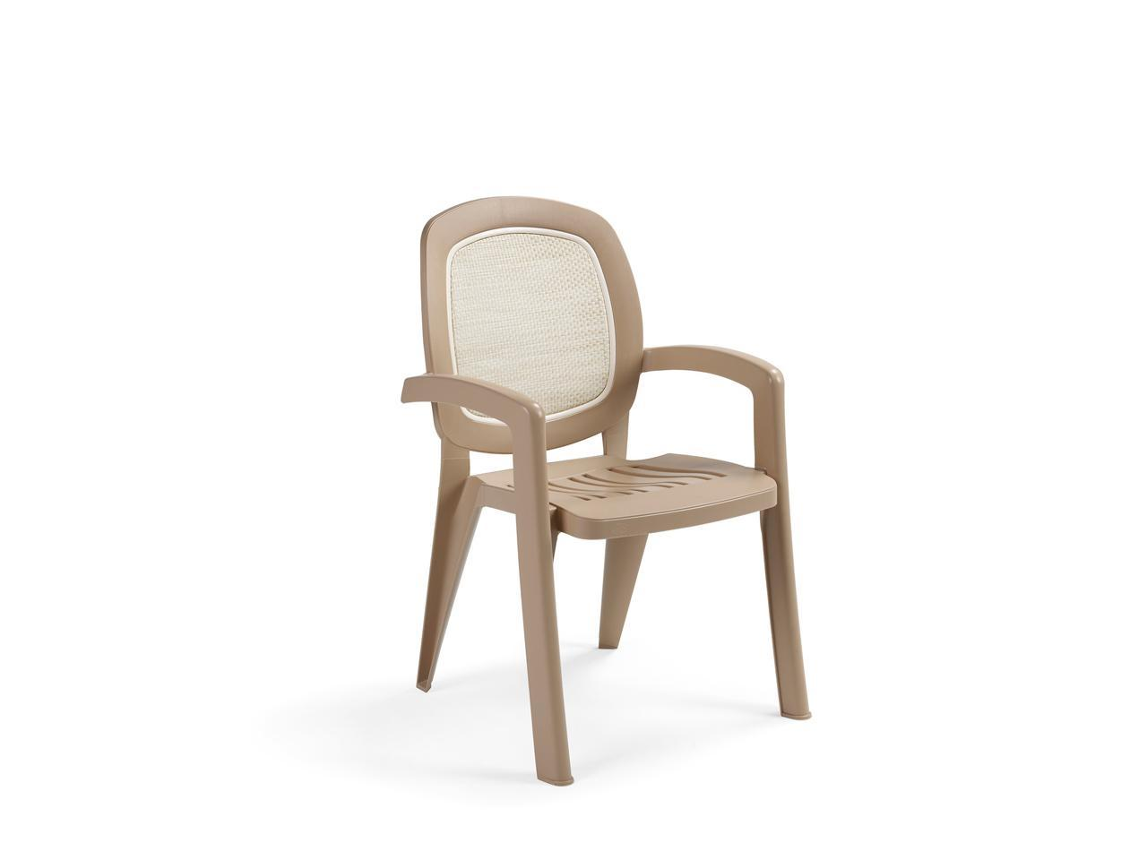 Кресло пластиковое Gamma