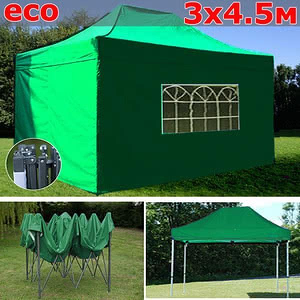 Быстросборный шатер со стенками 3х4,5 зеленый
