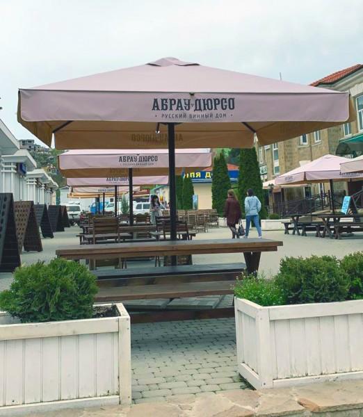Зонт для кафе телескопический 3х3 м.