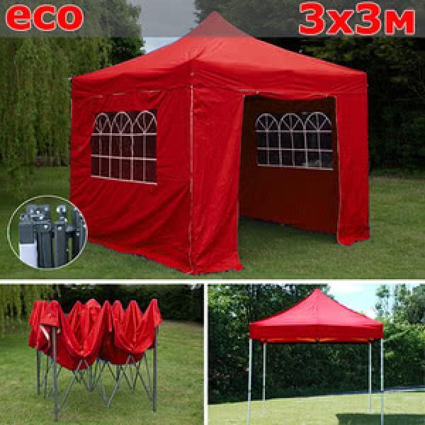 Быстросборный шатер со стенками 3х3м красный